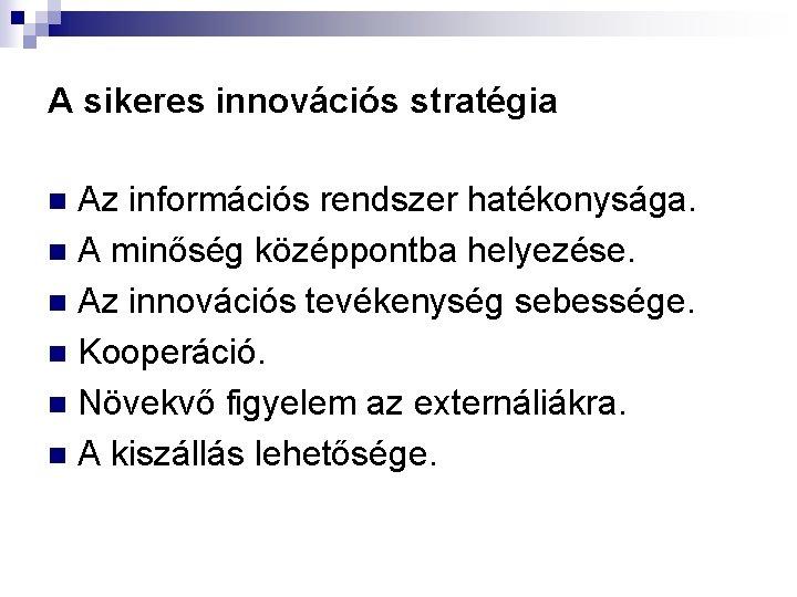 A sikeres innovációs stratégia Az információs rendszer hatékonysága. n A minőség középpontba helyezése. n