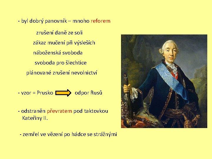 - byl dobrý panovník – mnoho reforem zrušení daně ze soli zákaz mučení při