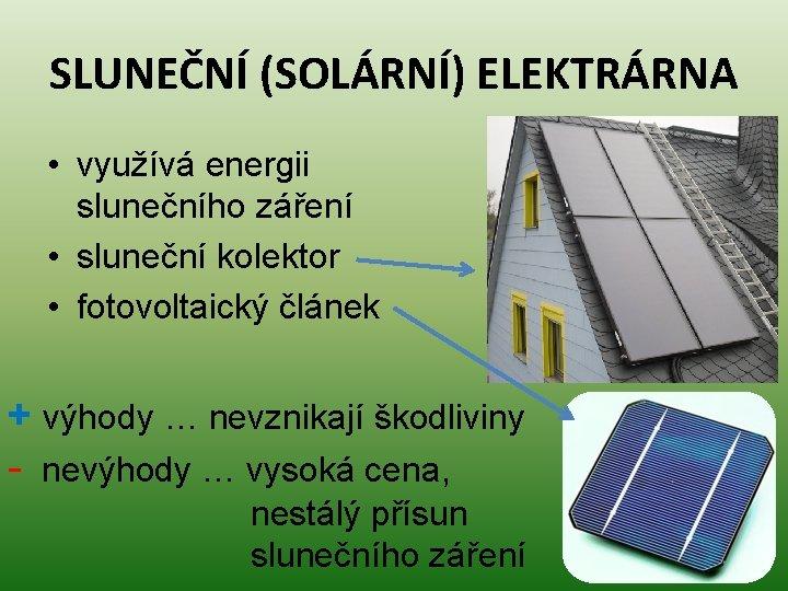 SLUNEČNÍ (SOLÁRNÍ) ELEKTRÁRNA • využívá energii slunečního záření • sluneční kolektor • fotovoltaický článek