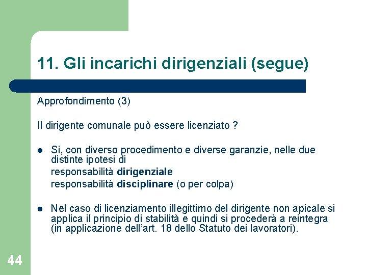 11. Gli incarichi dirigenziali (segue) Approfondimento (3) Il dirigente comunale può essere licenziato ?