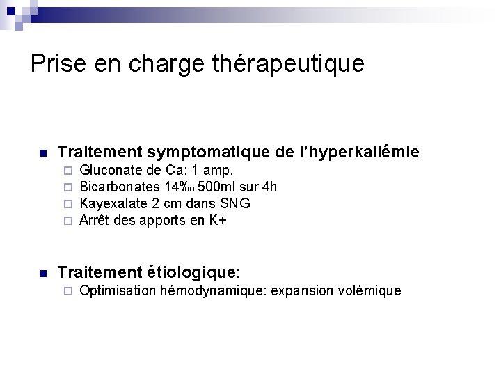 Prise en charge thérapeutique n Traitement symptomatique de l'hyperkaliémie ¨ ¨ n Gluconate de
