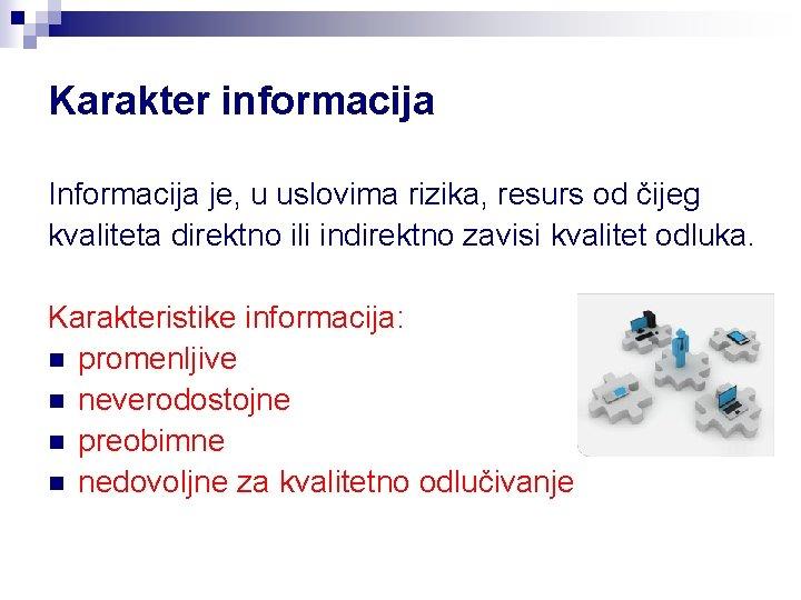 Karakter informacija Informacija je, u uslovima rizika, resurs od čijeg kvaliteta direktno ili indirektno