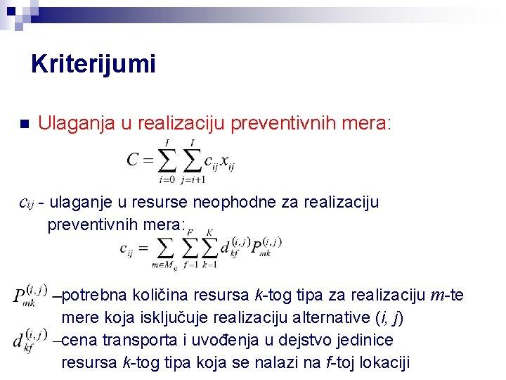 Kriterijumi n Ulaganja u realizaciju preventivnih mera: cij - ulaganje u resurse neophodne za