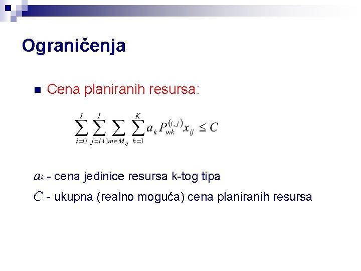 Ograničenja n Cena planiranih resursa: ak - cena jedinice resursa k-tog tipa C -