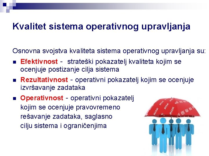 Kvalitet sistema operativnog upravljanja Osnovna svojstva kvaliteta sistema operativnog upravljanja su: n Efektivnost -