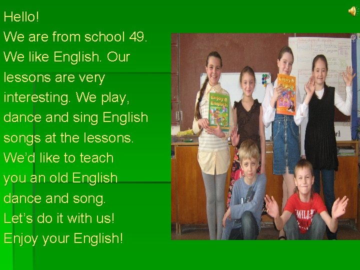Hello! We are from school 49. We like English. Our lessons are very interesting.