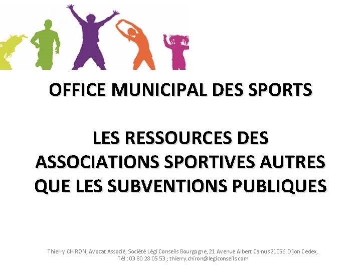 OFFICE MUNICIPAL DES SPORTS LES RESSOURCES DES ASSOCIATIONS SPORTIVES AUTRES QUE LES SUBVENTIONS PUBLIQUES