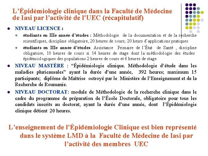 L'Épidémiologie clinique dans la Faculté de Médecine de Iasi par l'activité de l'UEC (récapitulatif)