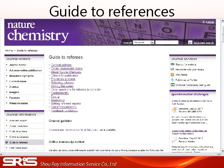 Guide to references