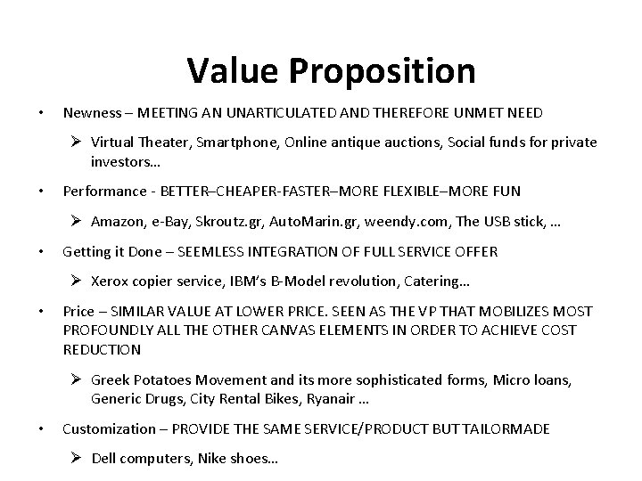 Value Proposition • Newness – MEETING AN UNARTICULATED AND THEREFORE UNMET NEED Ø Virtual