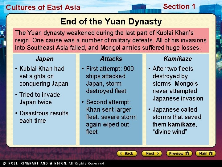 Section 1 Cultures of East Asia End of the Yuan Dynasty The Yuan dynasty