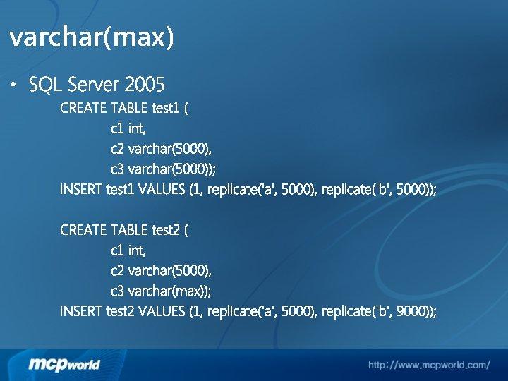 varchar(max) • SQL Server 2005 CREATE TABLE test 1 ( c 1 int, c