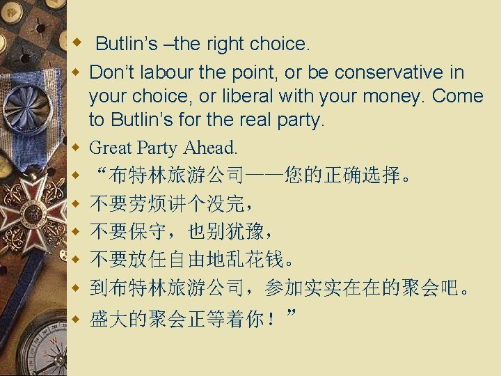 w Butlin's –the right choice. w Don't labour the point, or be conservative in