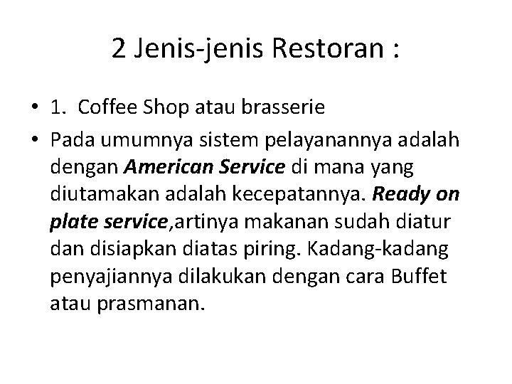 2 Jenis-jenis Restoran : • 1. Coffee Shop atau brasserie • Pada umumnya sistem