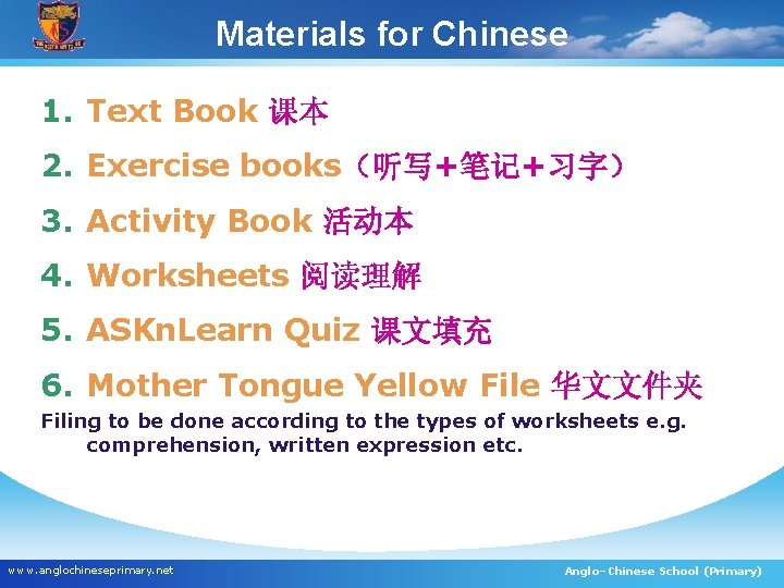 Materials for Chinese 1. Text Book 课本 2. Exercise books(听写+笔记+习字) 3. Activity Book 活动本