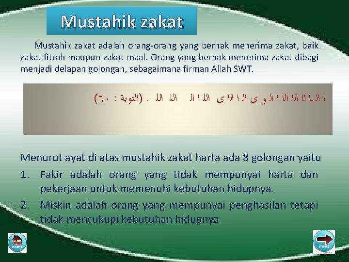 Mustahik zakat adalah orang-orang yang berhak menerima zakat, baik zakat fitrah maupun zakat maal.