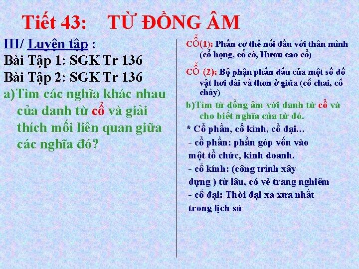 Tiết 43: TỪ ĐỒNG M III/ Luyện tập : Bài Tập 1: SGK Tr