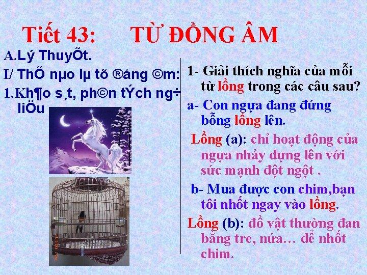 Tiết 43: TỪ ĐỒNG M A. Lý ThuyÕt. I/ ThÕ nµo lµ tõ ®ång