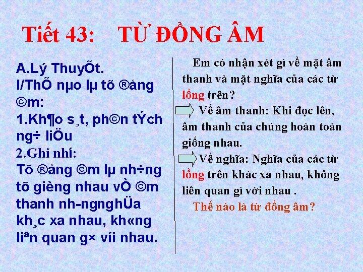 Tiết 43: TỪ ĐỒNG M A. Lý ThuyÕt. I/ThÕ nµo lµ tõ ®ång ©m: