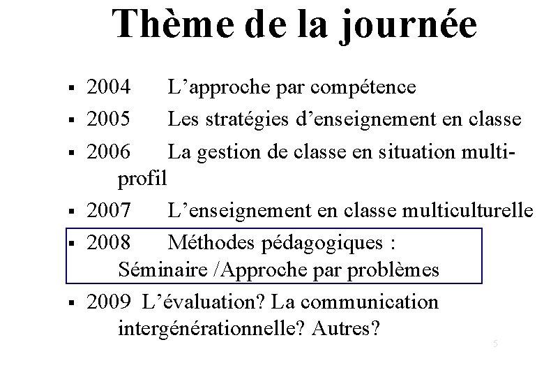Thème de la journée § § § 2004 L'approche par compétence 2005 Les stratégies