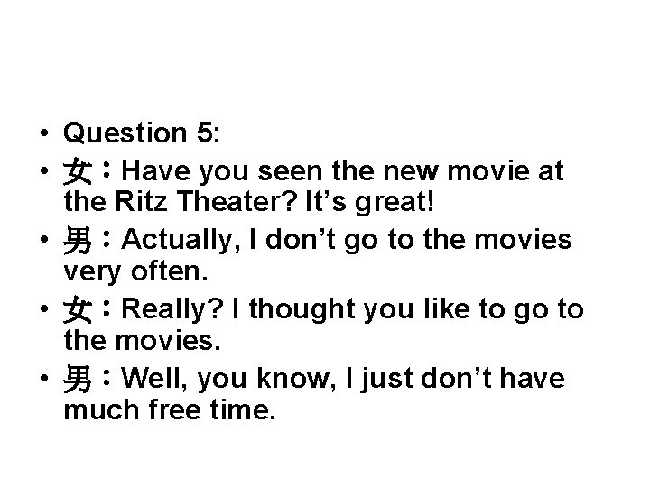• Question 5: • 女:Have you seen the new movie at the Ritz