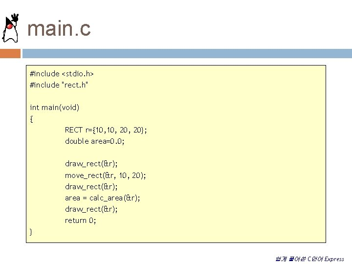 """main. c #include <stdio. h> #include """"rect. h"""" int main(void) { RECT r={10, 20,"""