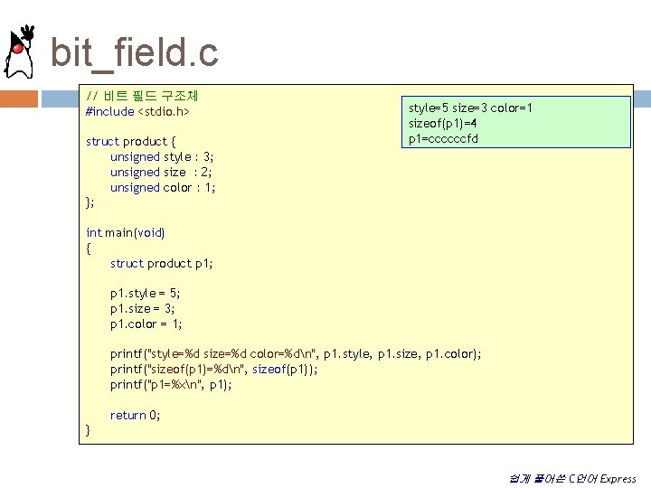 bit_field. c // 비트 필드 구조체 #include <stdio. h> struct product { unsigned style