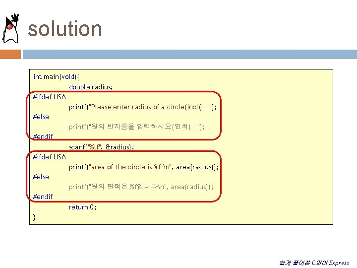 """solution int main(void){ double radius; #ifdef USA printf(""""Please enter radius of a circle(inch) :"""