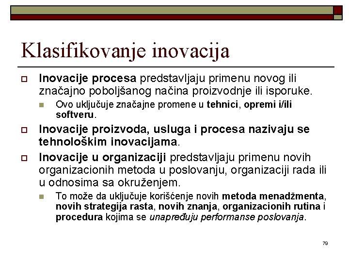 Klasifikovanje inovacija o Inovacije procesa predstavljaju primenu novog ili značajno poboljšanog načina proizvodnje ili