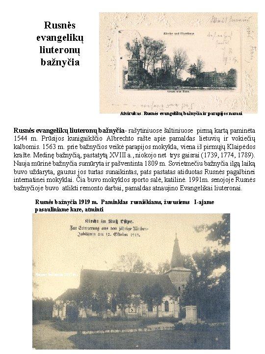 Rusnės evangelikų liuteronų bažnyčia Atvirukas. Rusnės evangelikų bažnyčia ir parapijos namai Rusnės evangelikų liuteronų