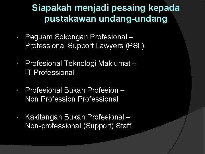 Siapakah menjadi pesaing kepada pustakawan undang-undang Peguam Sokongan Profesional – Professional Support Lawyers (PSL)