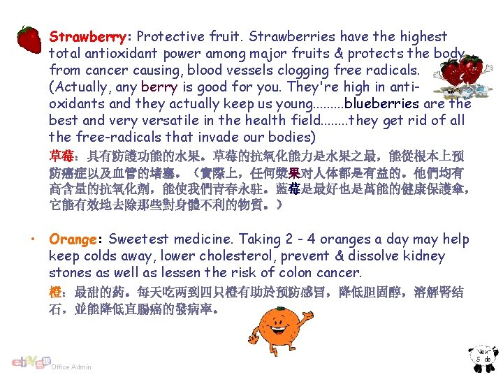 • Strawberry: Protective fruit. Strawberries have the highest total antioxidant power among major
