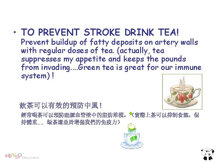 • TO PREVENT STROKE DRINK TEA! Prevent buildup of fatty deposits on artery