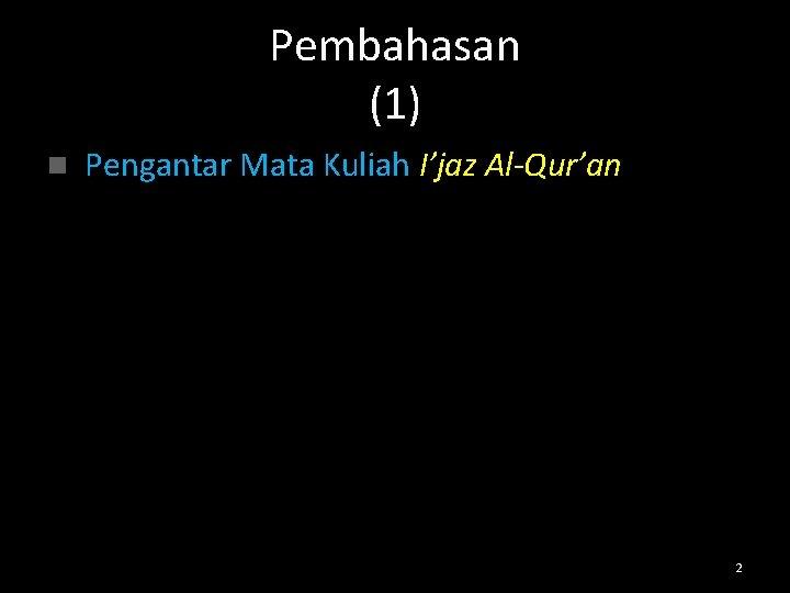 Pembahasan (1) n Pengantar Mata Kuliah I'jaz Al-Qur'an 2