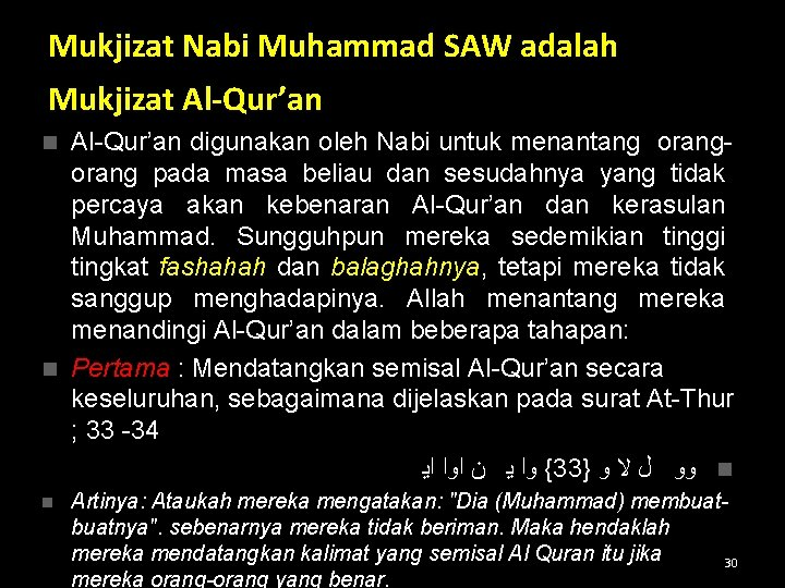 Mukjizat Nabi Muhammad SAW adalah Mukjizat Al-Qur'an digunakan oleh Nabi untuk menantang orang pada