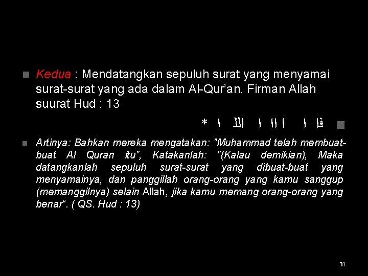 n Kedua : Mendatangkan sepuluh surat yang menyamai surat-surat yang ada dalam Al-Qur'an. Firman