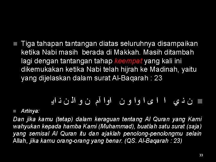 n Tiga tahapan tantangan diatas seluruhnya disampaikan ketika Nabi masih berada di Makkah. Masih