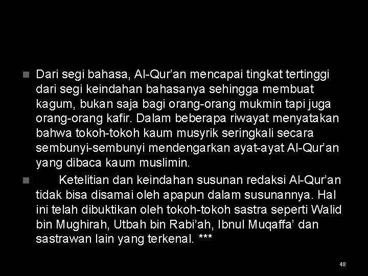 Dari segi bahasa, Al-Qur'an mencapai tingkat tertinggi dari segi keindahan bahasanya sehingga membuat kagum,