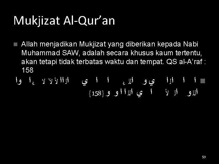 Mukjizat Al-Qur'an n Allah menjadikan Mukjizat yang diberikan kepada Nabi Muhammad SAW, adalah secara