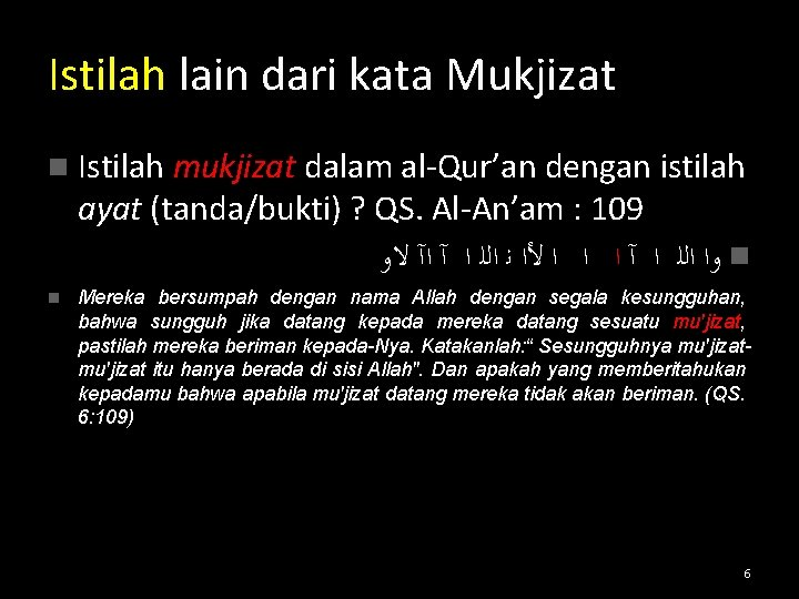 Istilah lain dari kata Mukjizat n Istilah mukjizat dalam al-Qur'an dengan istilah ayat (tanda/bukti)
