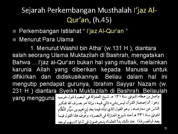 "Sejarah Perkembangan Musthalah I'jaz Al. Qur'an, (h. 45) Perkembangan Istilahat "" I'jaz Al-Qur'an """