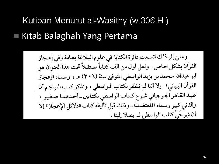 Kutipan Menurut al-Wasithy (w. 306 H ) n Kitab Balaghah Yang Pertama 74