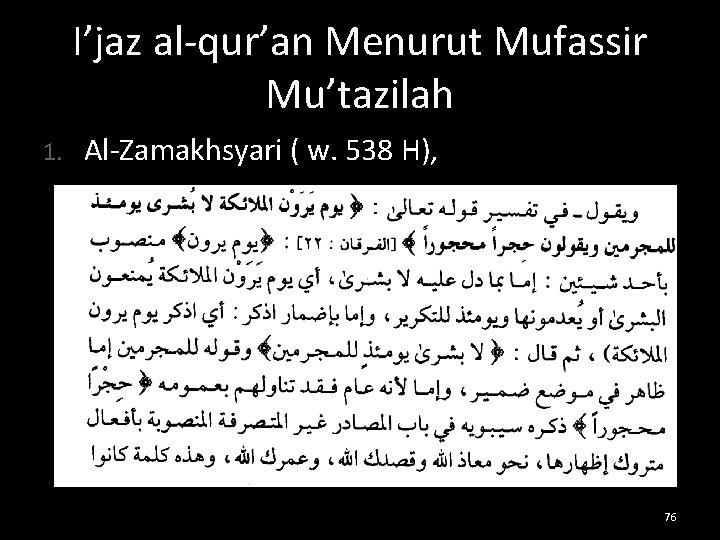 I'jaz al-qur'an Menurut Mufassir Mu'tazilah 1. Al-Zamakhsyari ( w. 538 H), 76
