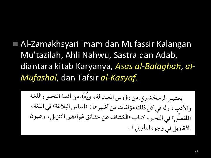 n Al-Zamakhsyari Imam dan Mufassir Kalangan Mu'tazilah, Ahli Nahwu, Sastra dan Adab, diantara kitab