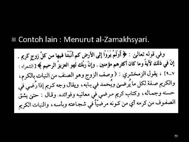 n Contoh lain : Menurut al-Zamakhsyari. 79