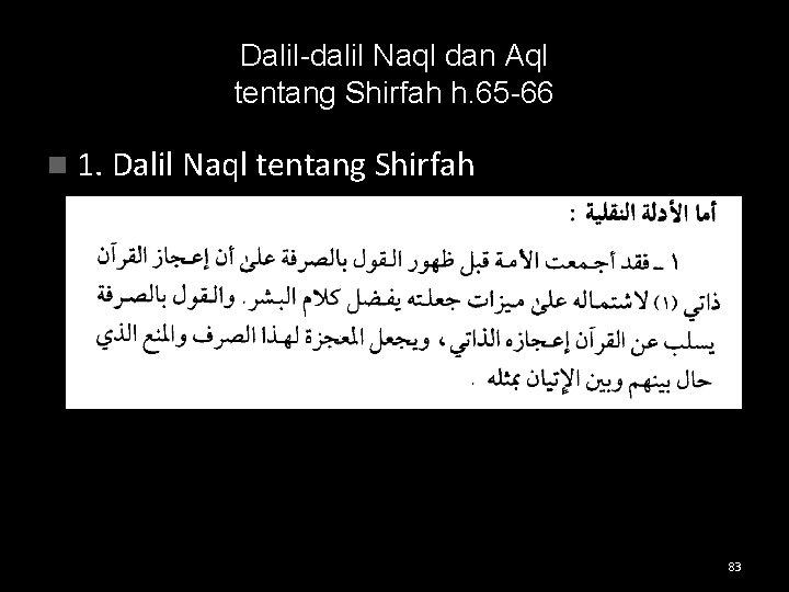 Dalil-dalil Naql dan Aql tentang Shirfah h. 65 -66 n 1. Dalil Naql tentang