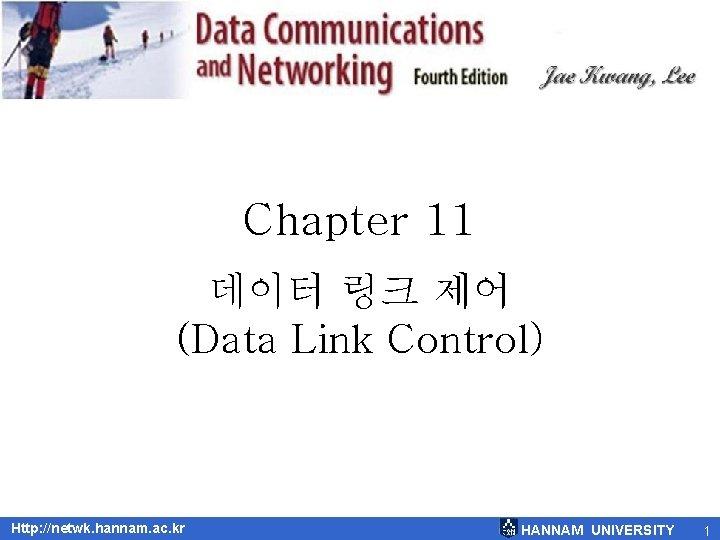 Chapter 11 데이터 링크 제어 (Data Link Control) Http: //netwk. hannam. ac. kr HANNAM