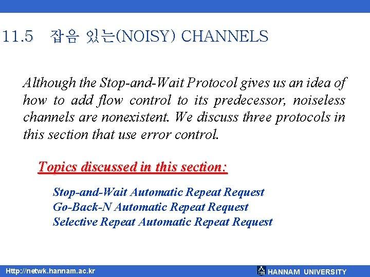 11. 5 잡음 있는(NOISY) CHANNELS Although the Stop-and-Wait Protocol gives us an idea of