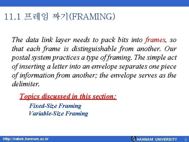 11. 1 프레임 짜기(FRAMING) The data link layer needs to pack bits into frames,