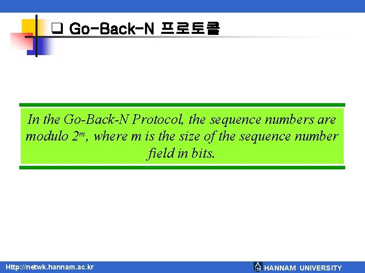 q Go-Back-N 프로토콜 In the Go-Back-N Protocol, the sequence numbers are modulo 2 m,